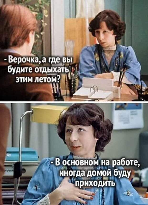 Как развивается твой роман с Леночкой? - Никак...