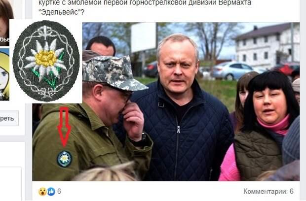 Нижегородский замминистра щеголяет в куртке с эмблемой дивизии вермахта?