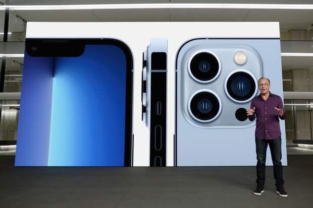 Пять вещей, которые Apple не рассказала об iPhone 13