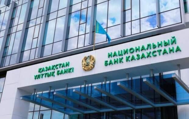$1,2 млрд составил дефицит текущего счета Казахстана за I квартал