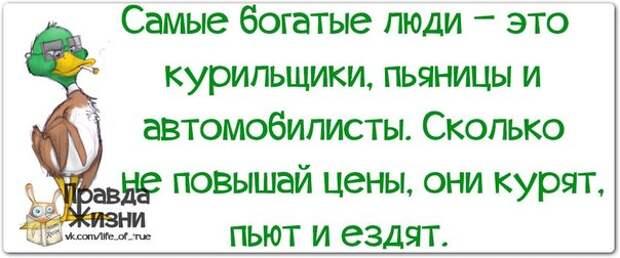 5672049_133951463_5672049_1392750039_frazochki20 (604x252, 41Kb)