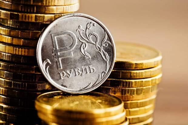 Эксперты спрогнозировали будущее российской экономики на ближайшие два года