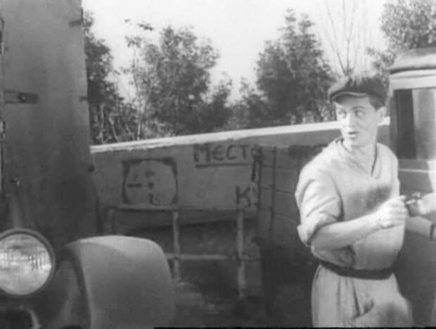 Классика советского кино: Счастливый рейс (1949)