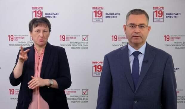 Председатель облизбиркома Игорь Халин рассказал оходе второго дня голосования