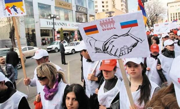 Армении найдется место в Союзном государстве России и Белоруссии
