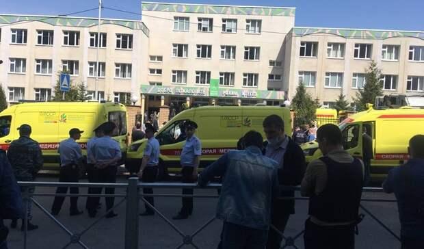 Семьи погибших при стрельбе в гимназии №175 получат компенсации до конца дня