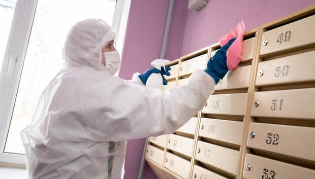 За последнюю неделю в Подмосковье проверили качество дезинфекции более 2,7 тыс домов