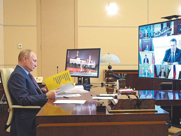 Путин послал губернаторов «ножками» сходить в поликлиники, как простые люди