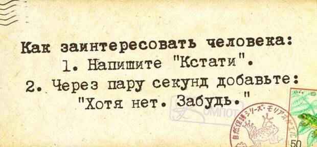 5672049_133951468_5672049_1392749974_frazochki7 (604x280, 48Kb)