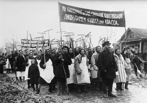 Крестьянская революция в России, 1902 – 1922 гг.
