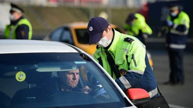 """Водителей предупредили о начале """"сплошных проверок"""" на дорогах - «Авто»"""