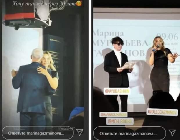 Марина и Олег Газмановы снова сыграли свадьбу