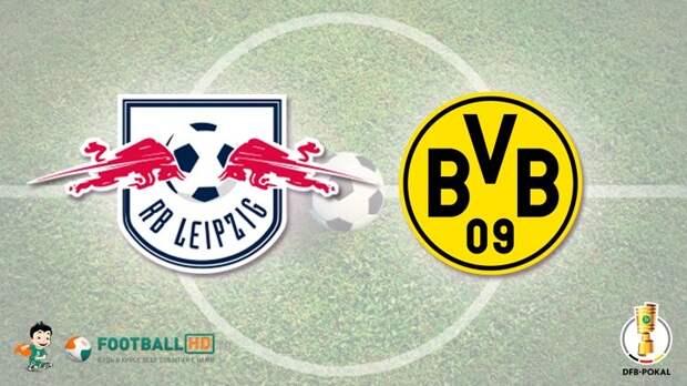 «РБ Лейпциг» – «Боруссия Дортмунд». Текстовая трансляция матча