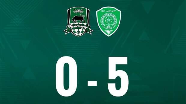 Писарев: «Краснодар» вообще не приехал на стадион. 0:5 от «Ахмата» — это полное фиаско, команда неуправляемая»
