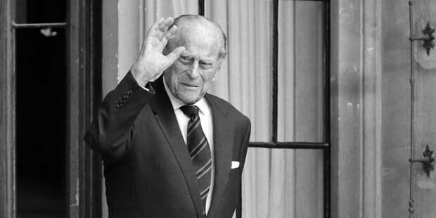 Супруг королевы Великобритании скончался