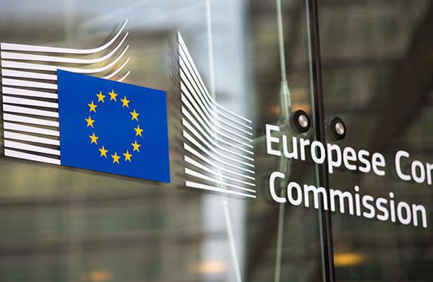 Еврокомиссия предложила новые правила по покупке европейских компаний иностранцами