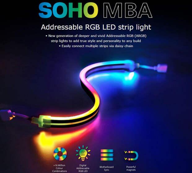 Полноцветная светодиодная лента Akasa SOHO MBA совместима с популярными системами управления адресуемой подсветкой