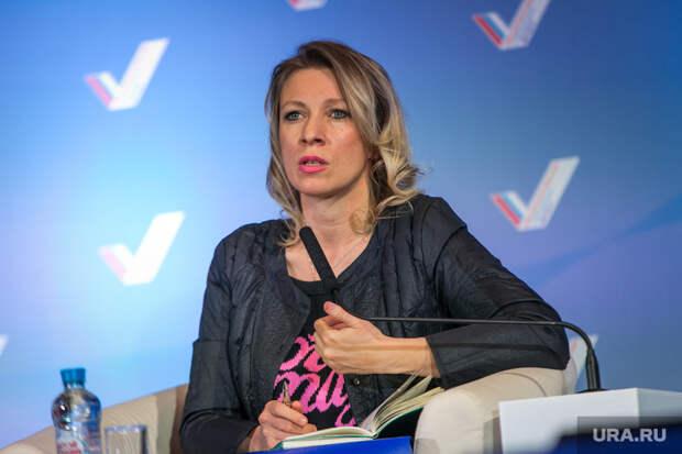 Захарова назвала сторонников санкций предателями России