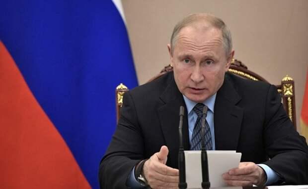 Путин заявил, что в послании Федеральному собранию коснется вопросов бедности в РФ