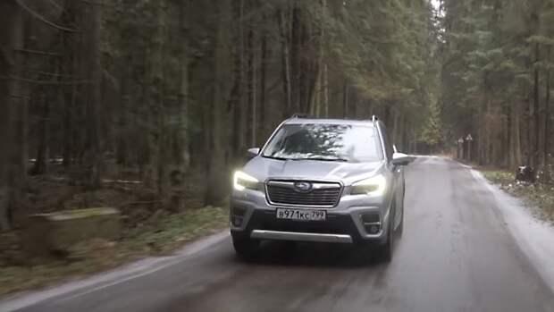 Subaru презентовала новый кроссовер Forester