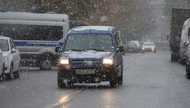 Водителей предупредили о гололедице на дорогах в последнюю ночь октября
