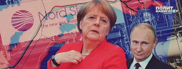 Меркель: «Германия приняла решение в пользу «Северного потока-2»