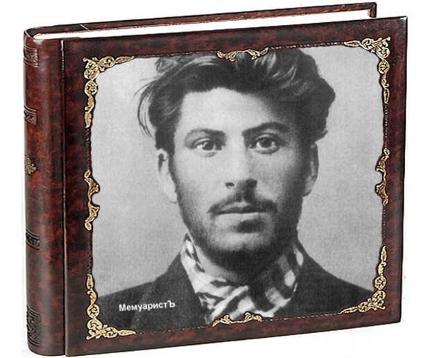 Шутки Сталина 3