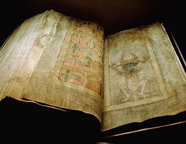 Самые невероятные книги в мире