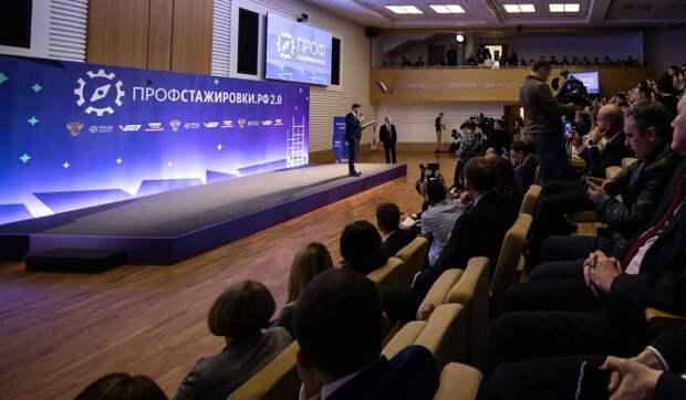 """Подведены итоги конкурса """"Профстажировки 2.0"""" в 2020 году"""
