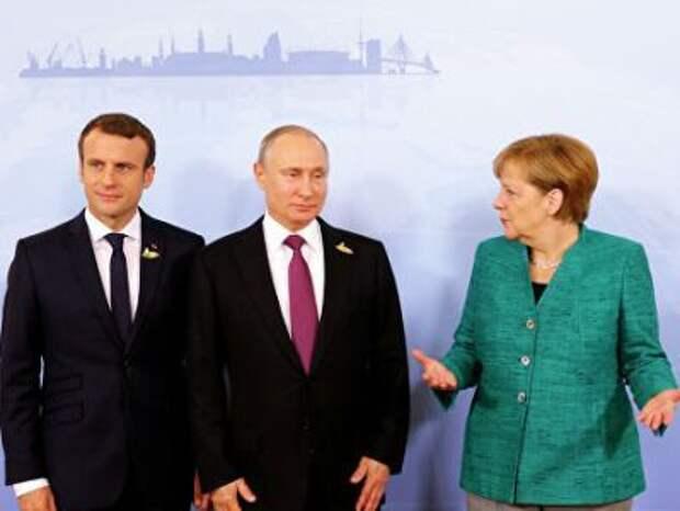 Меркель, Макрону и Путину доверяют больше Трампа