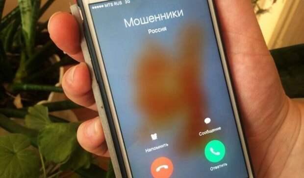 Телефонные мошенники зазывают пациентов на«бесплатные» медобследования