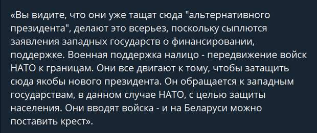 Коротко по Белоруссии. 22.08.2020