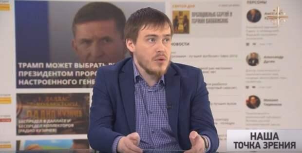 НАТО хочет отыграться наПриднестровье заКрым— эксперт
