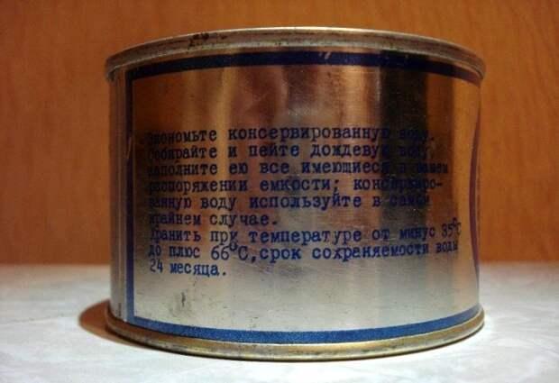 На банке были написаны рекомендации на случай бедствия. /Фото: pikabu.ru