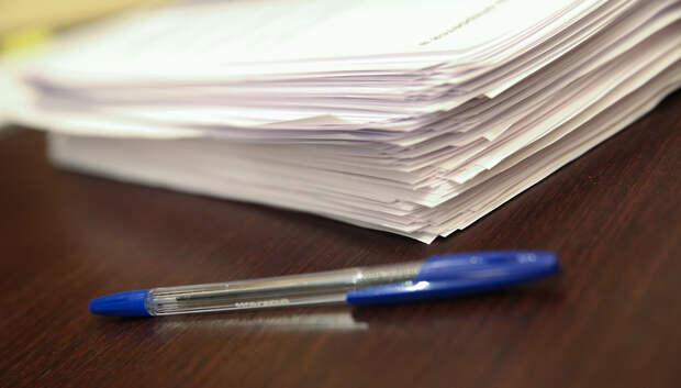Подольчане 1 ноября смогут написать этнографический диктант в центре допобразования