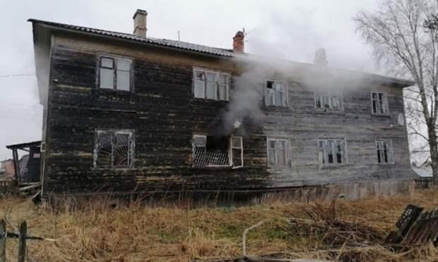 В Холмогорском районе произошёл пожар в здании почты и медпункта
