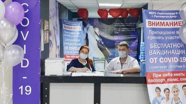 Еще один мобильный пункт вакцинации откоронавируса открыли вРостове