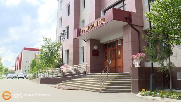 В городском суде Ноябрьска рассмотрели уголовное дело, связанное со сбытом наркотиков