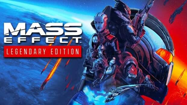Mass Effect Legendary Edition ушла на золото