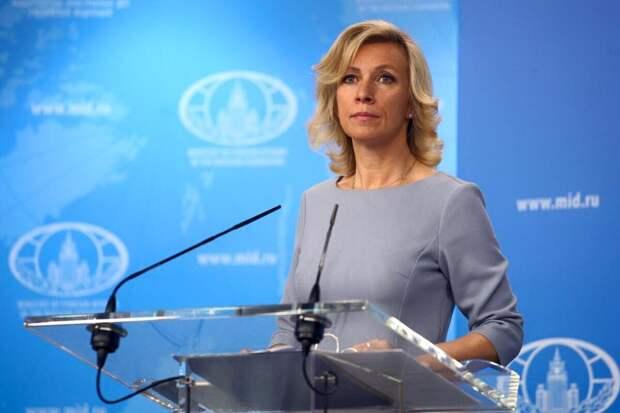Украинцы рассказали Захаровой, что они думают о введении визового режима с Россией