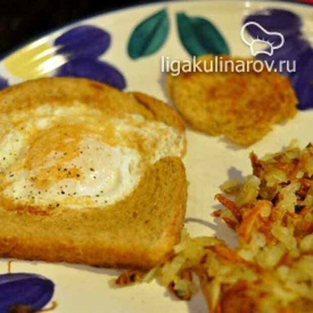 Яйцо в хлебной рамке