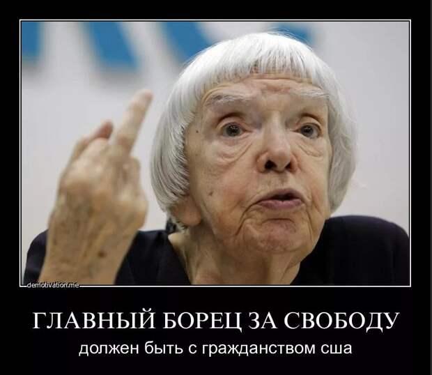 """Светлана Алексиевич попросила помощи у нашей """"интеллигенции"""". Как отозвались """"светлоликие""""."""