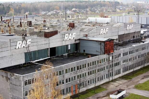 Что сейчас производит Рижский автобусный завод, где выпускали «Рафы»