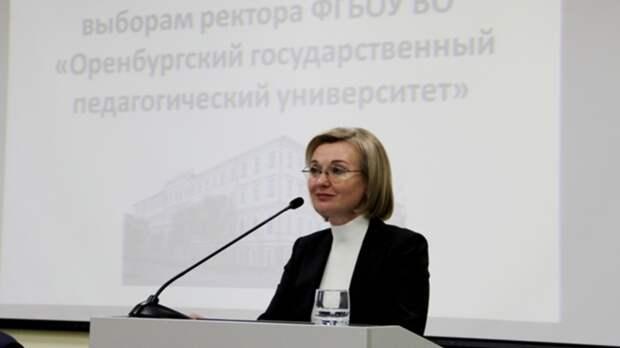 Вборьбе задолжность ректора ОГПУ победила Светлана Алешина