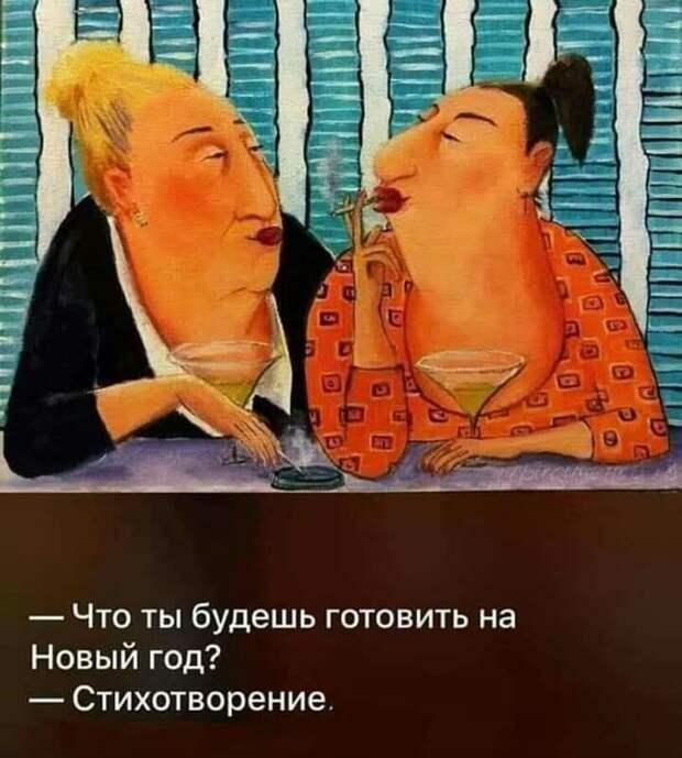 — Я погляжу, рядовой Петренко, из вас в институте совсем идиота сделали!...