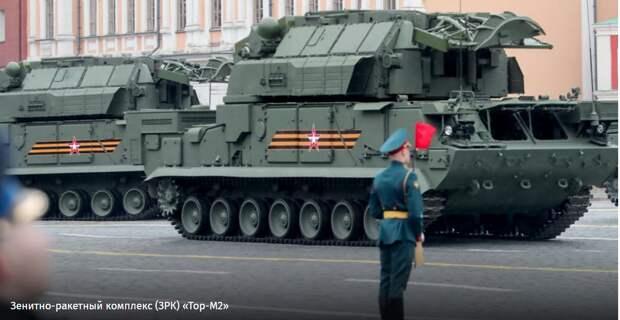 Новейшие образцы военной техники РФ представили на Параде Победы