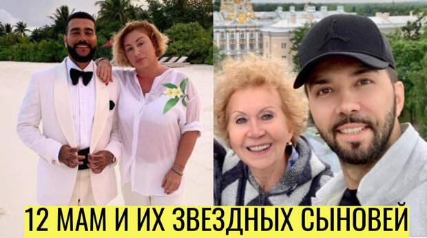 Как две капли: 12 российских звезд и их прекрасные мамы