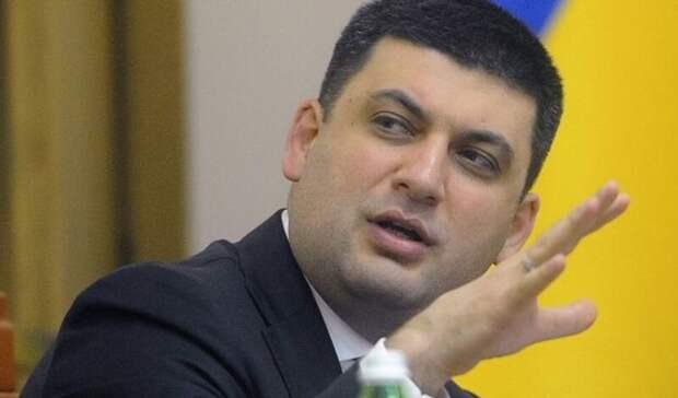 «Мегааферой» назвал экс-премьер Украины увеличение цен нагаз встране
