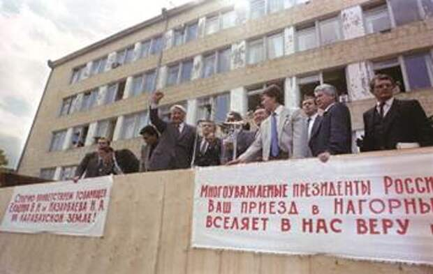 Визит Ельцина и Назарбаева в столицу НКАО - Степанакерт (в Карабахе уже стреляют). 22 сентября 1991 года