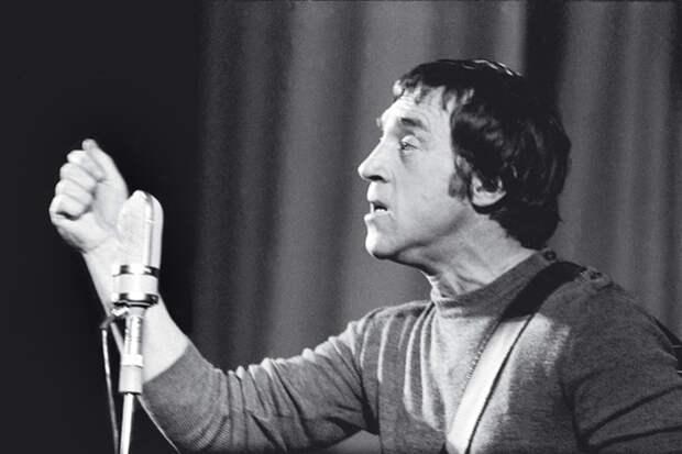 Сорок лет назад не стало легендарного поэта и актера